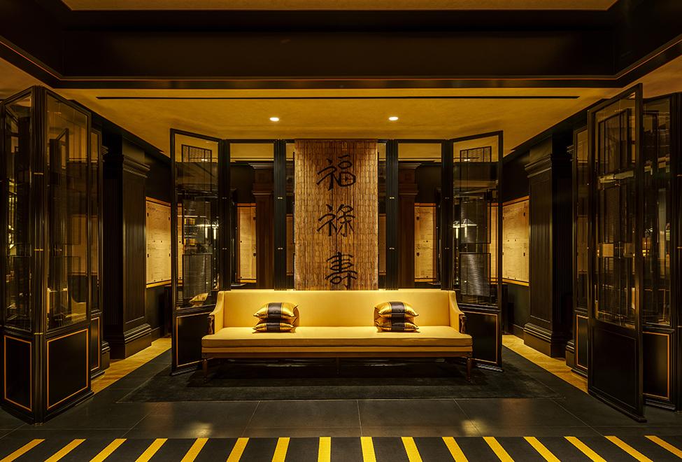 The Duxton - Lobby