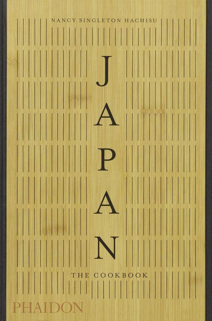 Japan Cookbook
