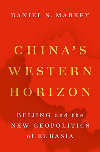 China's Western Horizon History Book