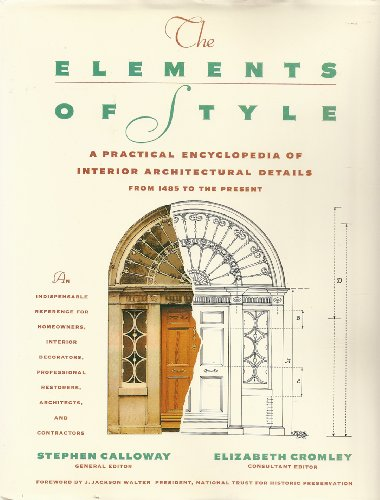 Cover photo of the book Elements of Style featuring designs for an arched doorway.