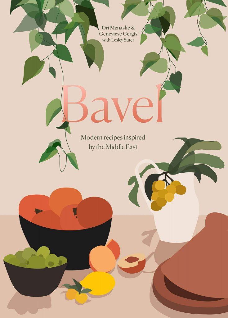 The cover of the cookbook 'Bavel' by Ori Menashe and Genevieve Gergis featuring simple food and plant designs on a blush background.